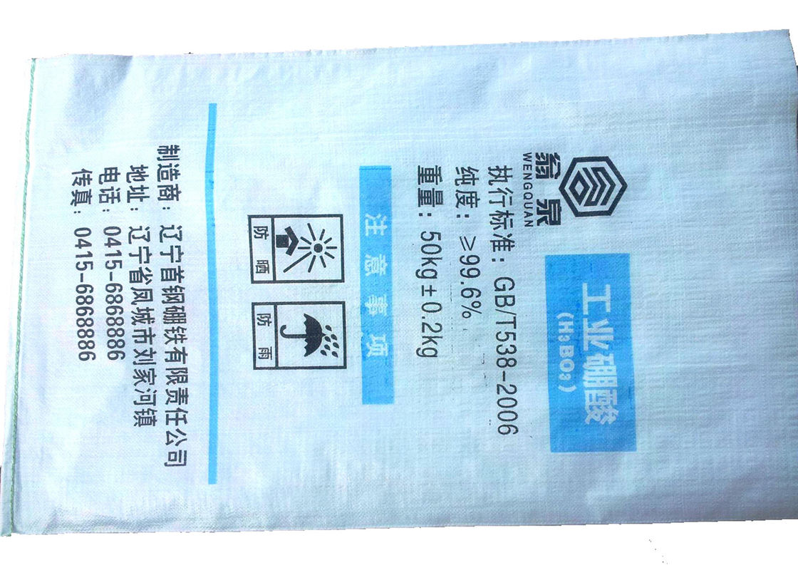 100% virgin PP Woven Sack Bags With LOGO printing poly woven bags Non - Staining