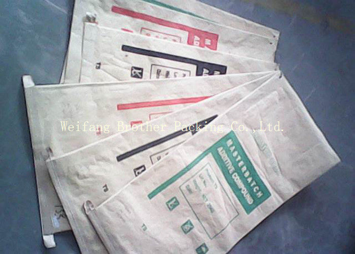 Chemical HPMC Kraft Paper Lawn Leaf Bags With PP Woven Fabric Laminated
