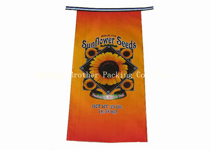 Customized Multi Colored Laminated Woven Bags For Sugar / Feed , Single Folded
